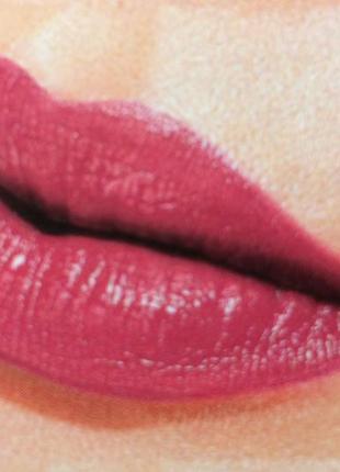 Увлажняющая губная помада тон «ягодный соблазн» faberlic (фаберлик)