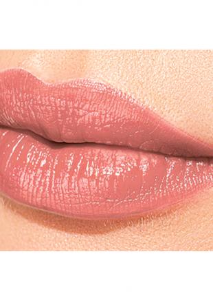 Увлажняющая губная помада , тон «пикантная корица»  faberlic (фаберлик)