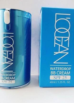 Тональный крем  вв крем  l`ocean bb cream - u2
