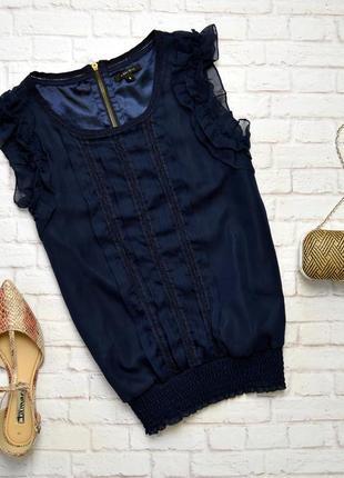 Блуза кофта amisu