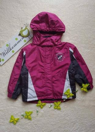 Шикарная термо куртка от немецкого бренда lupilu.