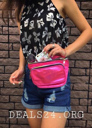 Голографическая сумочка (бананка) - розовая