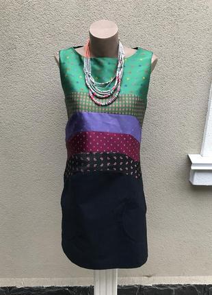 Платье,сарафан ,карманы по боку  desigual