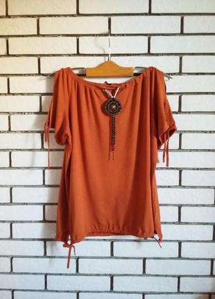 Стильная туника футболка блуза вискоза трендового терракотового цвета открытые плечи