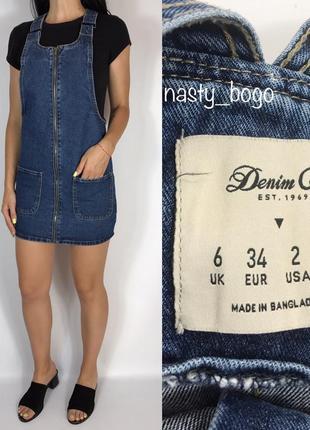 Платье джинсовое сарафан джинс мини denim co
