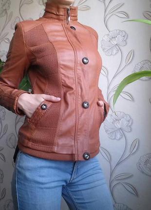 Коричневая кожанка, курточка, размер 36-38 одет  на 38р, кож-зам