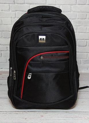 Рюкзак для ноутбука нр до 17''