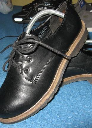 Туфли ботинки atmosphere новые размер 38 по стельке 25 см