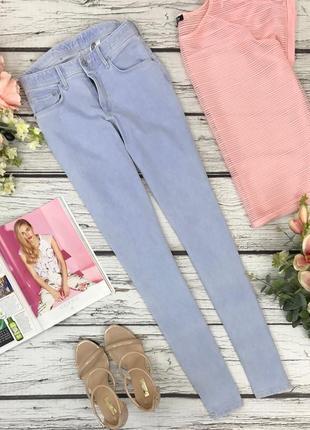 Светлые джинсы для девочки - подростка pn1829082  h&m