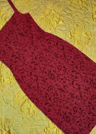 Сарафан фактурная ткань англия
