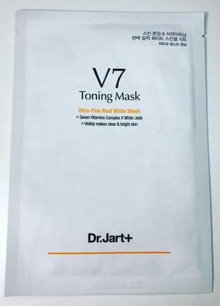 Тонизирующая маска с витаминным комплексом dr. jart+ v7 toning mask