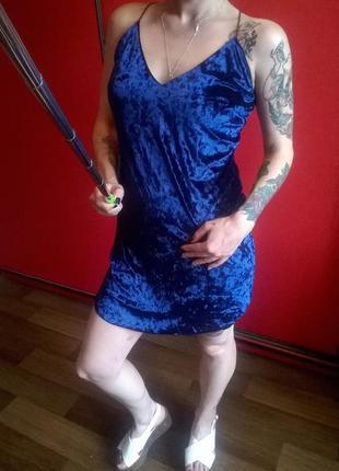Ярко синее,бархатное платье в бельевом стиле на тонких бретелях