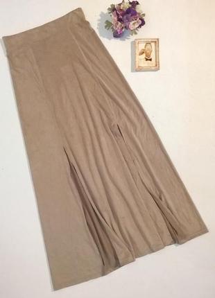 Длинная юбка под замш с разрезами франция