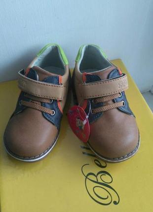Распродажа. ботиночки, туфли для мальчика