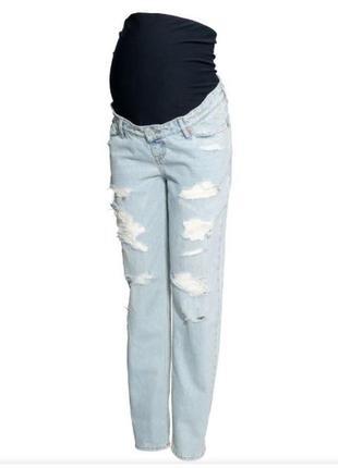 Джинсы для беременных mama boyfriend jeans (размер 44 eur)