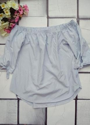 Красивая блуза/рубашка с открытыми плечами