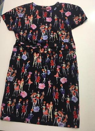 Супер платье с заниженной талией