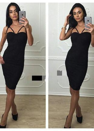 Облегающее замшевое осеннее платье бюстье футляр