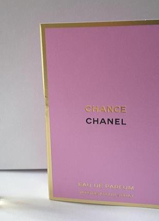 Парфюмированная вода chanel chance 1,5 ml. франция