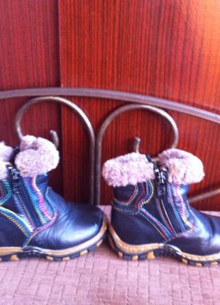 Сапоги зимние кожаные , 21 размер 13 см по стельке