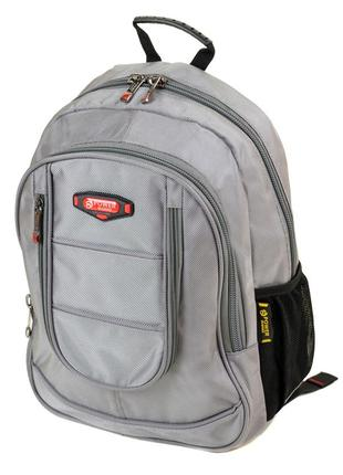 Серый городской спортивный школьный рюкзак из нейлона