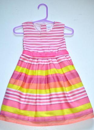 Платье в яркую полоску   c пышной юбкой на 12-18 мес. рост 86 см. next1