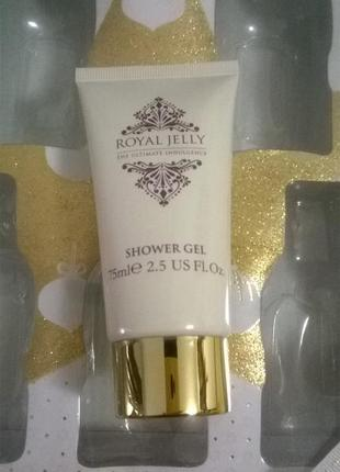 Гель для душа royal jelly
