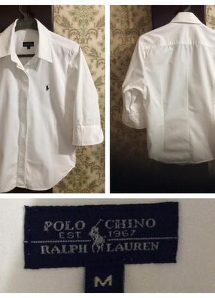 Рубашка из хлопка ralph lauren