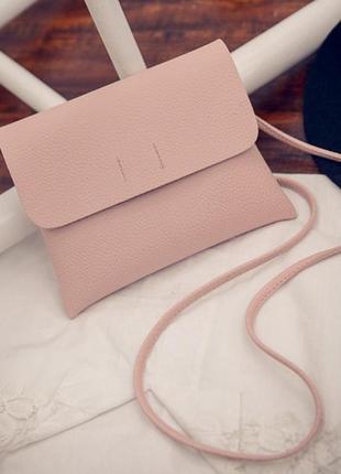 Хорошенькая сумочка на длинной ручке, цвет пудра
