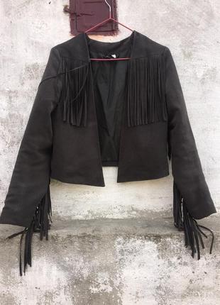 Курточка замшевая с бахромой стиль asos zara h&m missguided boohoo