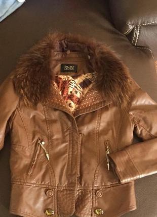 Косуха куртка кожаная утеплённая
