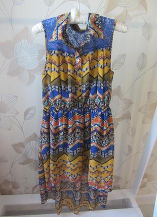 Яркое ,легкое платье