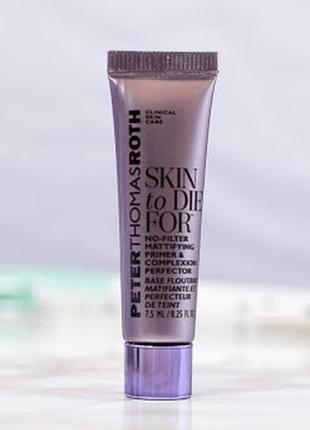 Peter thomas roth   skin to die for   матуюча основа