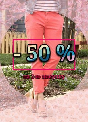 Цветные брюки повседневные коралового цвета в хорошем состоянии