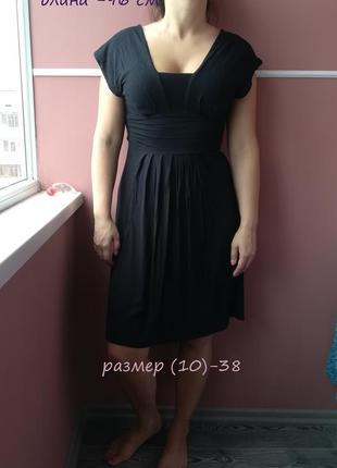 Платье  вискозное + эластан ( материал очень приятный к телу ) размер 38 ( 10 )