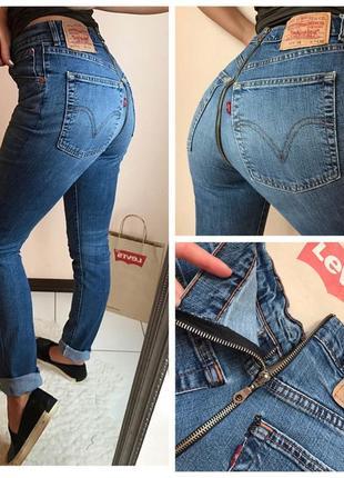 Оригинальные штаны levis с молнией на попе