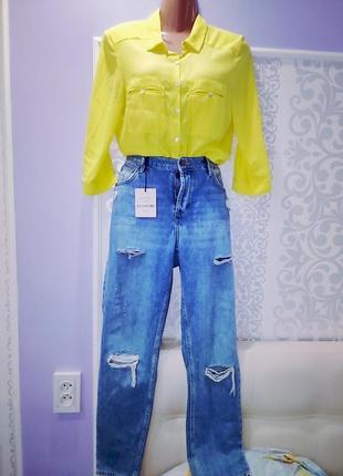 Мом крутие джинси