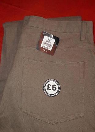 Мужские штаны (джинсы)