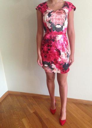 Супер плаття