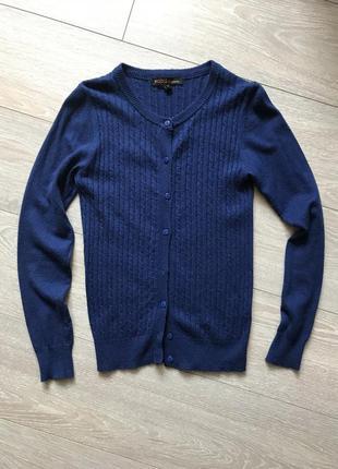 Кардиган свитер кофта джемпер