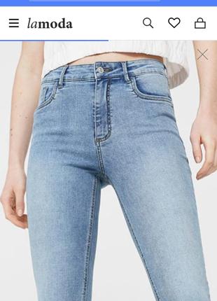 Скинни, джинсы высокая посадка