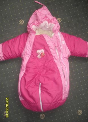 Детский зимний комбинезон-трансформер .