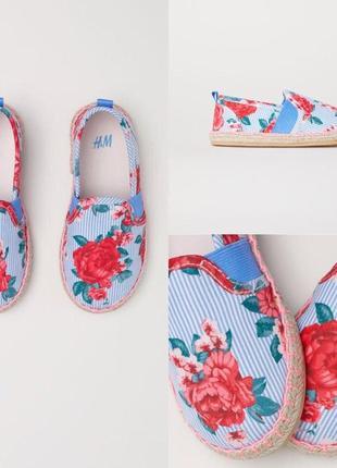 Эспадрильи, летние туфли h&m р. 24-34, разные расцветки.