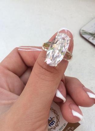Красивущее кольцо серебро 925 пробы + золото 375