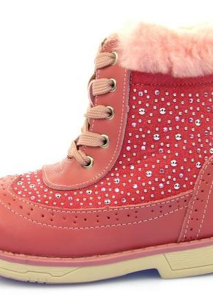 Зимние ботинки ортопедические шалунишка цвет : розовый, р 22-27