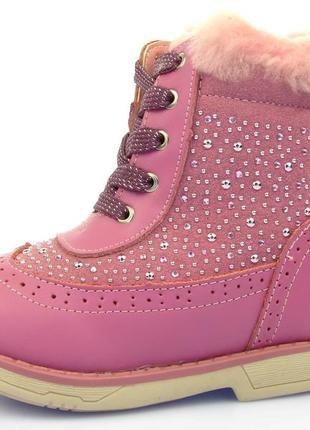 Зимние ботинки ортопедические шалунишка цвет : фиолет, р 22-27