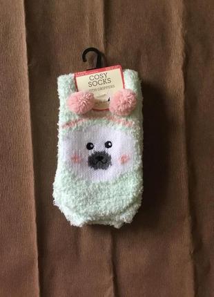 Уютные носки классные бренд