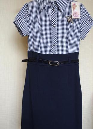 Стильний сарафан сукня плаття з завищеною талією на короткий рукав з поясом