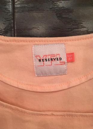 Стильный пиджак-жакет reserved