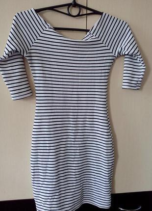 Платье в полосы от new look petite